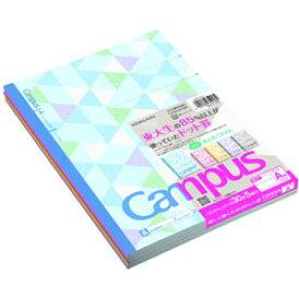 コクヨ 【限定】キャンパスノート5色パックさんかくタイルA罫 [振込不可]
