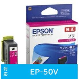 EPSON(エプソン) 【純正】 SOR-M マゼンタ SORM