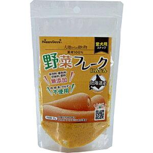 ペットプロジャパン 大地からの贈り物 素材100%野菜フレークにんじん 35g