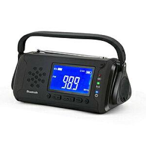 ヒース ソーラー手回し充電機能付き防災ラジオ HI10 [防滴ラジオ /AM/FM /ワイドFM対応] HI10