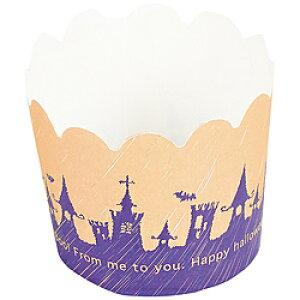 パール金属 レッツハロウィーン 紙製マフィンカップ4枚入(オレンジ) D-0537 D0537