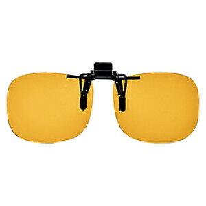 名古屋眼鏡 クリップオンブレーカー はね上げ 9348-05(イエロー偏光) 9348_05