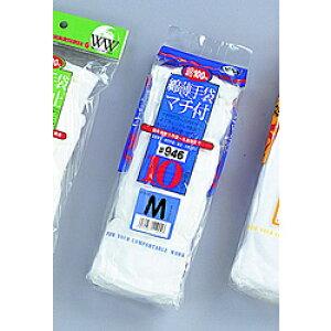 おたふく手袋 綿薄マチ付手袋 10双組 2110153WW946