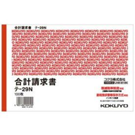 コクヨ [伝票・帳票] 伝票・仕切書 合計請求書 B6ヨコ型 色上質紙 100枚入り テ-29N
