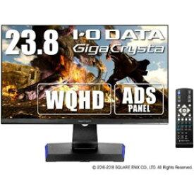 IO DATA(アイオーデータ) LCD-GCQ241XDB GigaCrysta 23.8型ワイド ゲーミング液晶モニター [2560×1440/ADS/DisplayPort・HDMI×3] LCDGCQ241XDB