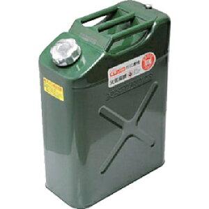 ワールドツール アストロプロダクツ ガソリン携行缶 20L 2007000007419 2007000007419