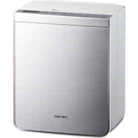 HITACHI(日立) ふとん乾燥機 アッとドライ プラチナ HFK-VS2500-S HFKVS2500