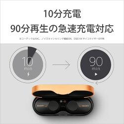 SONY(ソニー)フルワイヤレスイヤホンWF-1000XM3BMブラック[ワイヤレス(左右分離)/Bluetooth/ノイズキャンセリング対応](WF1000XM3BM)
