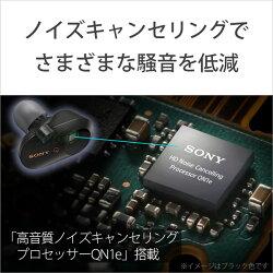 SONY(ソニー)フルワイヤレスイヤホンプラチナシルバーWF-1000XM3SM[リモコン・マイク対応/ワイヤレス(左右分離)/Bluetooth/ノイズキャンセリング対応](WF1000XM3SM)