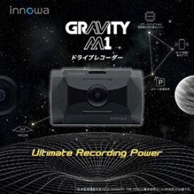NHTECHNOLOGY innowa GRAVITY M1 ドライブレコーダー 9005 9005