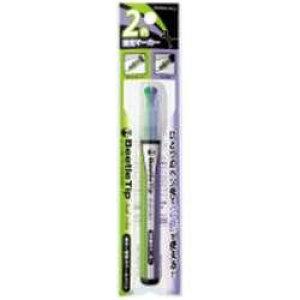 コクヨ [蛍光ペン] 2色蛍光マーカー ビートルティップ・デュアルカラー (ライトグリーン/パープル) パック入 PM-L303-2-1P PML30321P