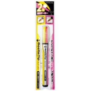 コクヨ [蛍光ペン] 2色蛍光マーカー ビートルティップ・デュアルカラー (イエロー/ピンク) パック入 PM-L303-1-1P PML30311P