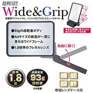 共栄プラスチック ハンディールーペ読書用 SR35 SR35