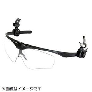 OTOS社 OTOS ヘルメット装着式 保護メガネ クリア Bタイプ A645AB
