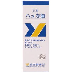 武内製薬 ハッカ油 20ml [振込不可]