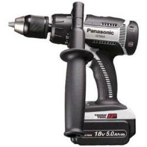 Panasonic(パナソニック) Panasonic 充電振動ドリル&ドライバー 18V 5.0Ah EZ7950LJ2S-H EZ7950LJ2SH