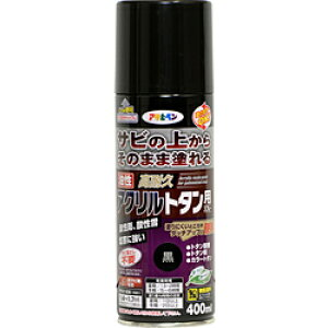 アサヒペン アサヒペン 油性高耐久アクリルトタンスプレー400ML 黒 AP9018502
