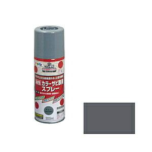 アサヒペン アサヒペン カラーサビ鉄用スプレー 300ML グレー ねずみ AP9010705