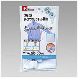 レック CX角型糸くずブロックネット(特大) W-452 W452