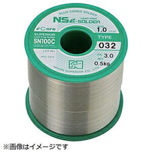 日本スペリア スペリア 汎用鉛フリーやに入りはんだ SN100C−032 0.6mm SN100C-032-06 SN100C03206