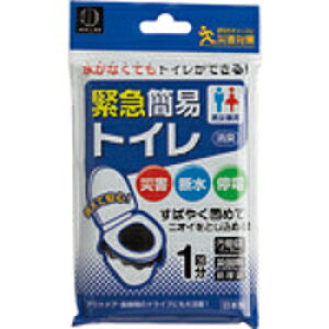 小久保工業所 KOKUBO 緊急簡易トイレ 1回分 KM-011 KM011