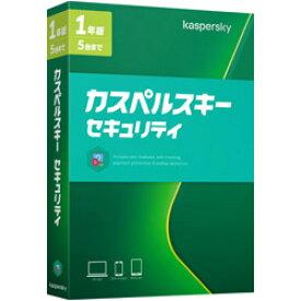 カスペルスキー カスペルスキー セキュリティ 1年5台版 [Win・Mac・Android・iOS用] KL1936JBEFS113