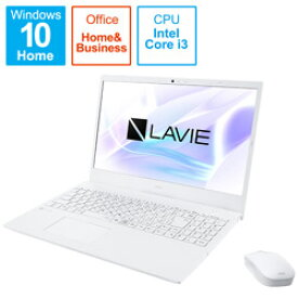 NEC(エヌイーシー) ノートパソコン LAVIE N15シリーズ パールホワイト PC-N1535BZW-2 [15.6型 /intel Core i3 /SSD:512GB /メモリ:8GB /2021年1月モデル] PCN1535BZW2