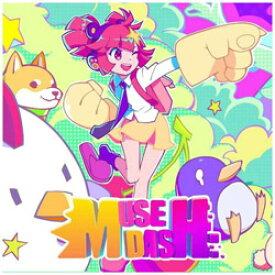 フライハイワークス Muse Dash(ミューズダッシュ) 通常版 【Switchゲームソフト】