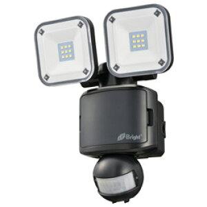 オーム電機 乾電池式 LEDセンサーライト 2灯 ブラック LS-B285A19-K LSB285A19K