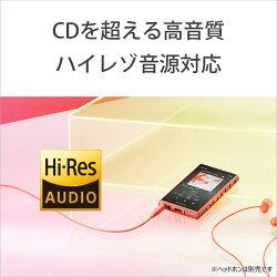 【11/02発売予定】ソニー(SONY)ハイレゾウォークマンA100シリーズ16GBオレンジ[イヤホン無し]NW-A105DM(NWA105DM)