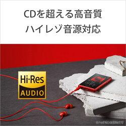 【11/02発売予定】ソニー(SONY)ハイレゾウォークマンA100シリーズ16GBレッド[イヤホン無し]NW-A105RM(NWA105RM)