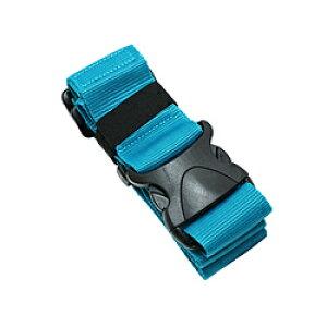 ミヨシ スーツケースベルト ワンタッチタイプ ブルー MBZSBL01BL