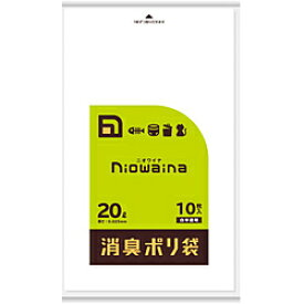日本サニパック ニオワイナ消臭袋 LLDPE 白半透明 20L 10P 0.025mm