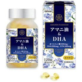 日本デイリーヘルス アマニ油&DHA EPA配合 オメガ3 120粒 アマニユ&DHA120ツブ