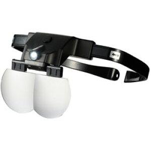 オーム電機 L-ZOOM LEDライト付ヘッドルーペ LH-M01HL LHM01HL