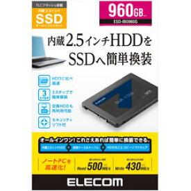 ELECOM(エレコム) 2.5インチ SerialATA接続内蔵SSD/960GB ESD-IB0960G ESDIB0960G [振込不可]
