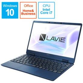 NEC LAVIE Note Mobile(NM750/RA サービスパック) PC-NM750RAL-2 ネイビーブルー [12.5型/Core i7/メモリ8GB/SSD512GB/Windows10/Office付き] PCNM750RAL2