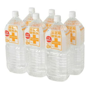室戸マリンフーズ 室戸海洋深層水「非常用飲料水 スーパーセーブ7年」2L(6本) 9009