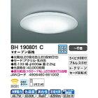 【中古】コイズミ 〔展示品〕LEDシーリングライト BH190801C【291-ud】