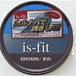 モリト is-fit 油性靴クリーム 茶 50ml
