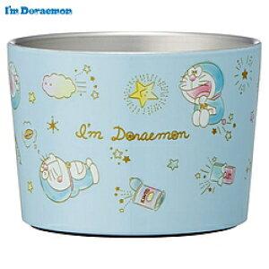 スケーター ミニカップ用真空ステンレスアイスクリームカップ I'm Doraemon きらきらパステル STIC1 [120ml] STIC1