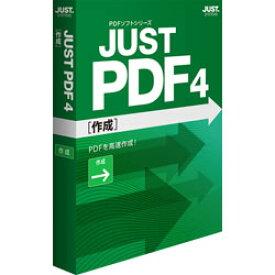 ジャストシステム JUST PDF 4 [作成] 通常版 [Windows用] 1429599