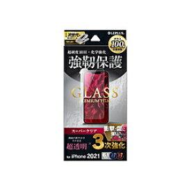 MSソリューションズ iPhone2021 6.1inch 2眼・3眼兼用 ガラスフィルム LPIM21FGT
