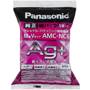 Panasonic(パナソニック) 掃除機用紙パック (M型Vタイプ/5枚入) AMC-NC6 AMCNC6