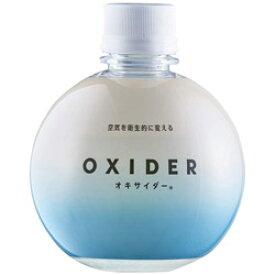CLO2LAB 置き型空間除菌剤(180g) オキサイダー OXIDER180G