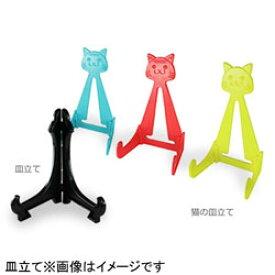エポックケミカル [皿立て] RAKU YAKI buddies 猫の皿立て ブラック RMCSBK-350 RMCSBK350