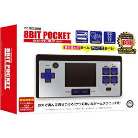 コロンバスサークル 8ビットポケット (FC互換機) [ゲーム機本体] [CC-8BPKF-BK] 8ビットポケット