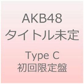 キングレコード AKB48/ 失恋、ありがとう Type C 初回限定盤