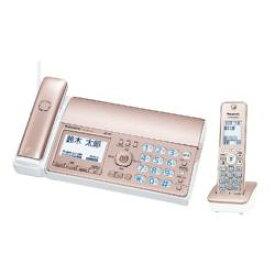 Panasonic(パナソニック) KX-PZ510DL-N FAX機 おたっくす [子機1台 /普通紙] KXPZ510DLN [振込不可]