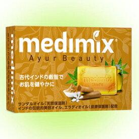 MEDIMIX medimix メディミックス アロマソープ オレンジ MED-SAN MEDSAN
